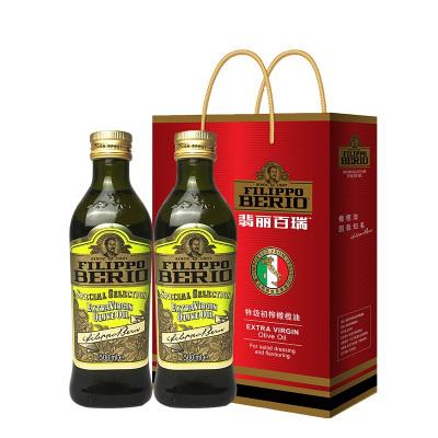 意大利进口翡丽百瑞FILIPPDBERIO优选系列特级初榨橄榄油自用食用送礼500ml*2礼盒装