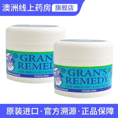 GRAN'S REMEDY 【品牌授權】老奶奶臭腳粉香港腳去膏藥粉 泡粉50g 薄荷味 * 2瓶