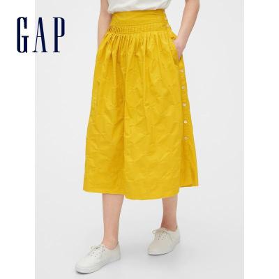 Gap女裝活力亮色半身裙夏季542527 2020新款女士甜美花卉刺繡裙子