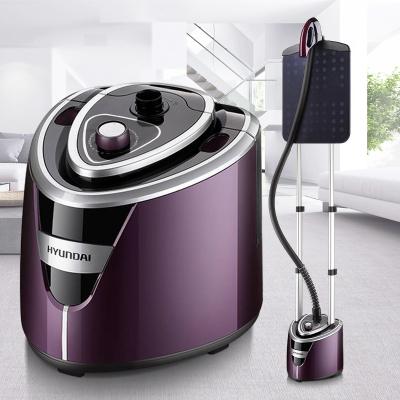 韓國現代手持雙桿燙衣服掛燙機家用大功率蒸汽熨斗熨衣服熨燙機新款