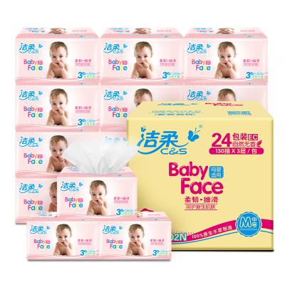 C&S брэндийн BabyFace хуурай сальфетка 130 ширхэгтэй 24 боодол