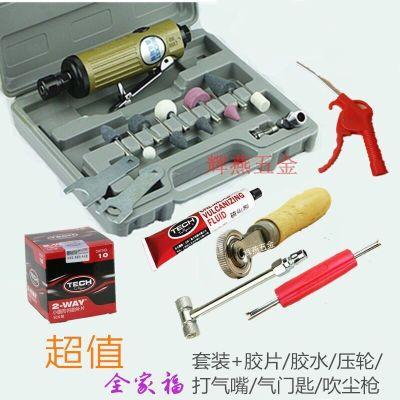 氣動刻磨機套裝汽車補胎工具氣磨打磨機風磨機磨光機氣動拋光機
