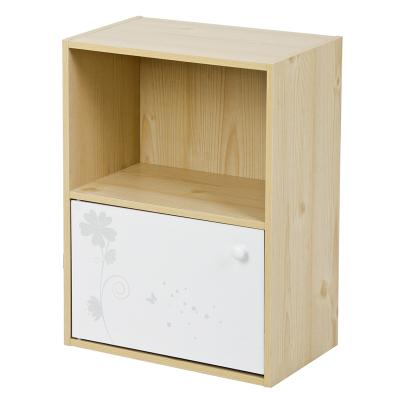 慧乐家 书柜书架 二层单门印花柜 带门柜收纳柜 白枫木色 11260