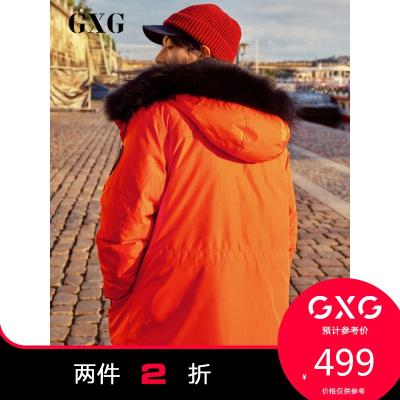 【兩件2折:499】GXG男裝 冬季新款紅色工裝連帽加厚鴨絨中長款男士羽絨服潮流