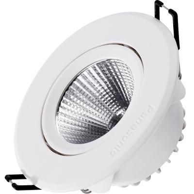 松下cob射燈LED客廳天花燈家用嵌入式背景墻服裝店櫥窗聚光燈小射燈