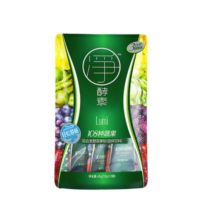 Lumi 净酵素 综合发酵蔬果粉(固体饮料)15g×3袋/包 进口商品