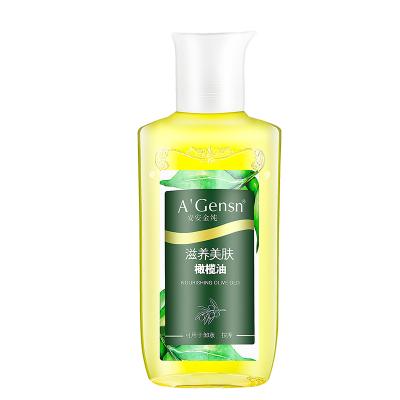 安安金纯滋养美肤橄榄油105ml为肌肤提供多重滋养,带给肌肤弹、润、亮、透、紧、嫩、滑细腻润滑清爽质地柔润水分