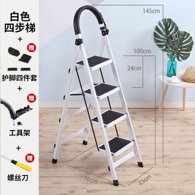 纳丽雅(Naliya)梯子家用折叠室内人字多功能梯四步梯五步梯加厚钢管伸缩踏板爬梯 加厚白色四步梯