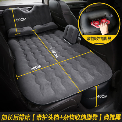 大眾CC氣墊床車載充氣后排氣墊旅行床墊探岳內飾改裝飾專用品配件