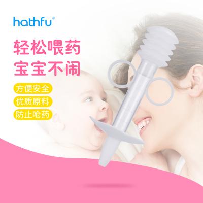 哈斯福寶寶喂藥器 兒童針筒式奶嘴頭醫用硅膠防嗆針喂水吃藥神器
