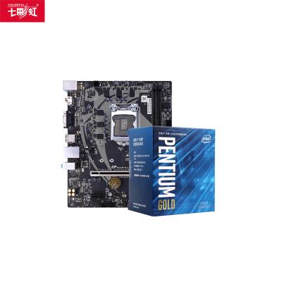 七彩虹戰斧H310M-M.2魔音版 V21 游戲主板+intel 奔騰 G5420