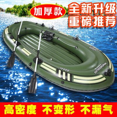 橡皮艇加厚釣魚船 二三人皮劃艇特厚充氣船氣墊船沖鋒舟釣魚艇 加厚713單人船(承重55KG兒童款))