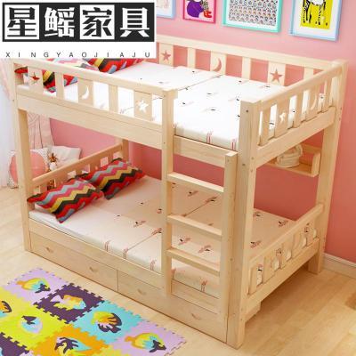 上下铺床双层床成人二层高低床母子床儿童床现代简约松木宿舍