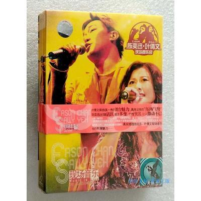 全新 首版 正版 2VCD 陳奕迅 葉倩文 現場音樂會