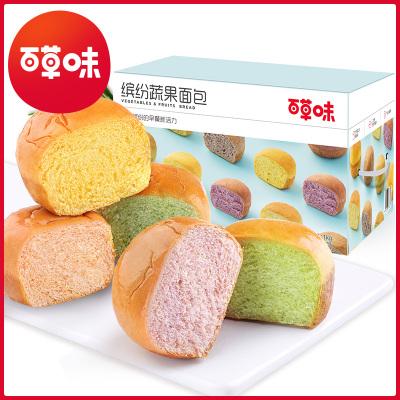 百草味 中式糕點 繽紛蔬果面包1000g 營養粗糧谷物早餐手撕面包零食整箱