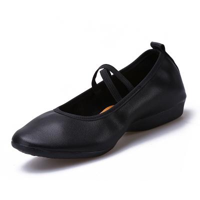 因樂思(YINLESI)真皮舞蹈鞋女 女式舞蹈鞋軟底跳舞鞋平底廣場舞練功鞋春夏單鞋淺口現代