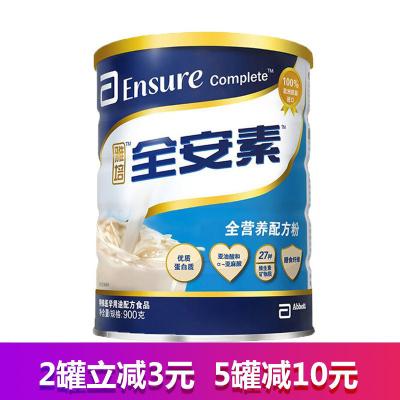Abbott 雅培全安素900g 原裝進口蛋白質 膳食纖維 全營養配方粉成人奶粉