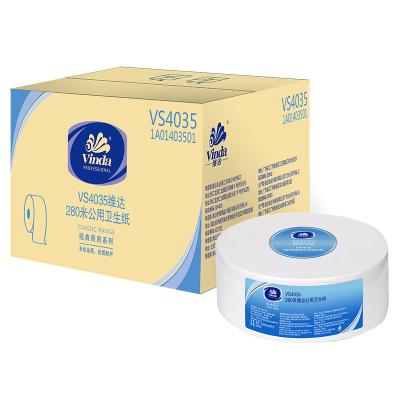 維達(Vinda) 商用 二層280米公用衛生卷紙12卷/箱