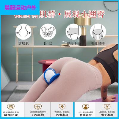 運動戶外緊致美訓練器美臀夾盆地肌產后私密蜜桃臀辦公訓練夾腿器放心購