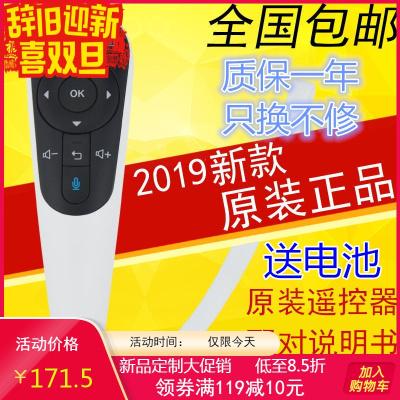 原装电视机LCD-50S1A50/58U1A 70UD30A??仄鱎RMCGB122WJSA2