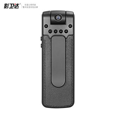 影卫达010 小型执法记录仪微型录像摄像机1080P高清迷你隐形红外夜视录音录像笔会议采访记录DV现场录像机(64G)