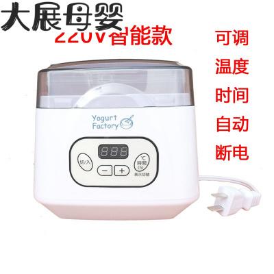 yogurt maker酸奶机自制酸奶机家用小型迷你宿舍制作老酸奶纳豆机 智能款+30菌粉加送10菌粉