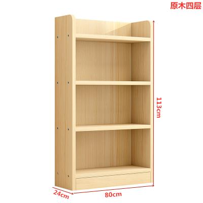兒童書架簡約閃電客學生落地格子柜組合儲物柜繪本架松木置物架定做 原木四層80寬