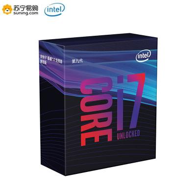 英特爾(Intel)i7-9700K 酷睿八核 盒裝CPU處理器