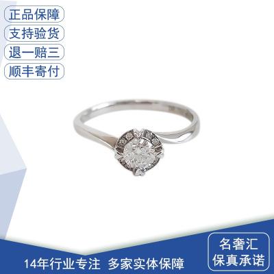 【正品二手95新】老鳳祥 鉆石戒指 0.23克拉 18K白金 顏色F-G 凈度VS 10.5號 全套含票