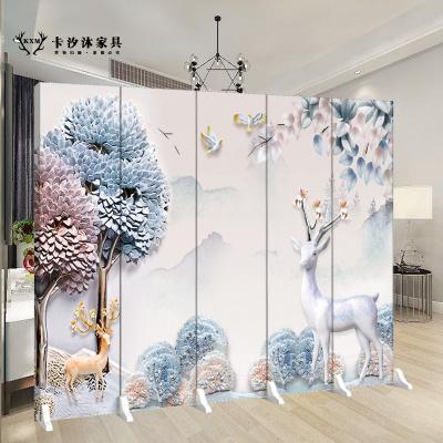 卡汐沐屏風隔斷現代時尚簡約客廳辦公室臥室餐廳可折疊移動折屏