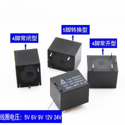 阿斯卡利(ASCARI)厂家5脚5v 12v 24v小型继电器T73型JQC-3FF-S-Z SRD 5脚转换型 9V