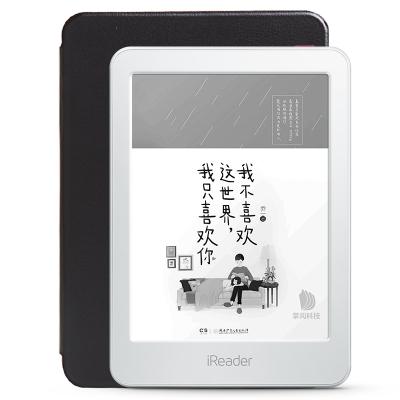 【套装】掌阅(iReader)青春版 电子书阅读器 6英寸墨水屏 8G存储 白色+标准?;ぬ?黑色