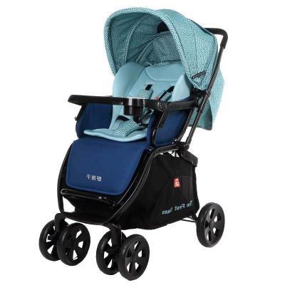 好孩子Goodbaby婴儿推车 宽大全蓬舒适高景观双向推行可坐可躺便利折叠婴儿推车 C400