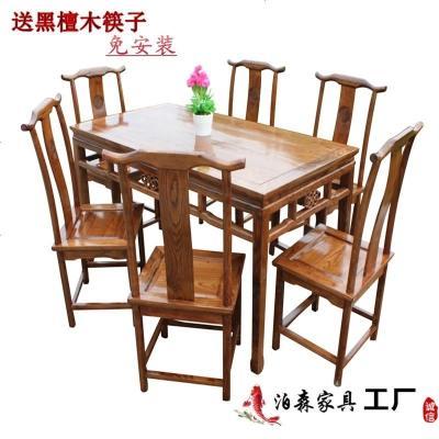 餐桌实木长餐桌椅组合长方形饭桌酒店方桌家用面馆饭店八仙桌子_194_874