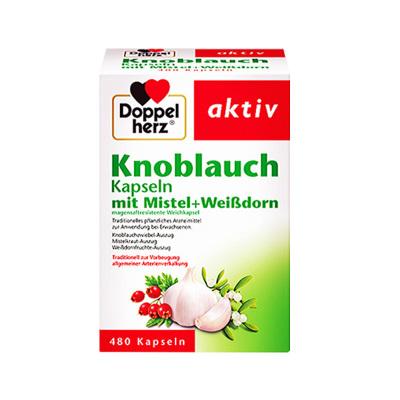 德国双心牌Doppel Herz大蒜精油大蒜素软胶囊 480粒一盒 大蒜提取物100g