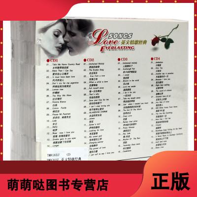 正版 英文情歌經典歌集 4CD+歌詞本 歐美流行音樂 人鬼情未了