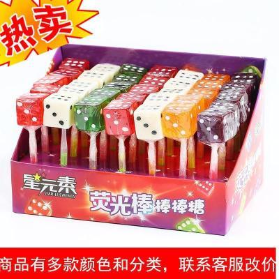?!菊?5支】星元素荧光棒糖 色子骰子糖 筛子糖 麻将糖果2