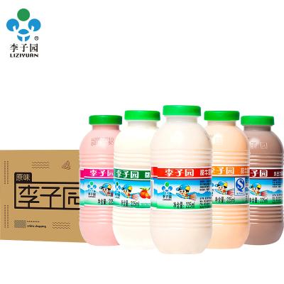 李子园甜牛奶混合草莓哈密瓜巧克力荔枝多口味乳饮料品225ml*20小瓶学生牛奶原味整箱批发