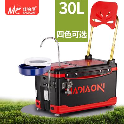 佳釣尼(JIADIAONI)釣箱全套輕量化釣魚箱子超輕多功能加厚臺釣箱便攜