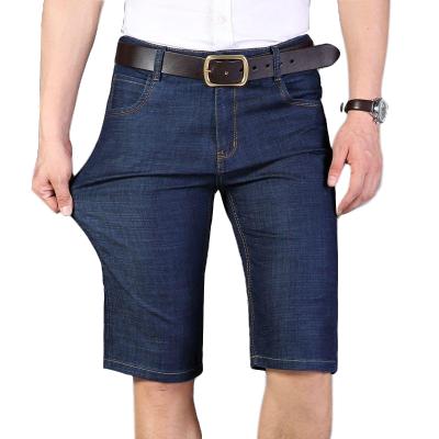 高腰男士牛仔褲短褲夏季常規直筒七分褲寬松大碼中年男彈力中褲子滌綸 莎丞