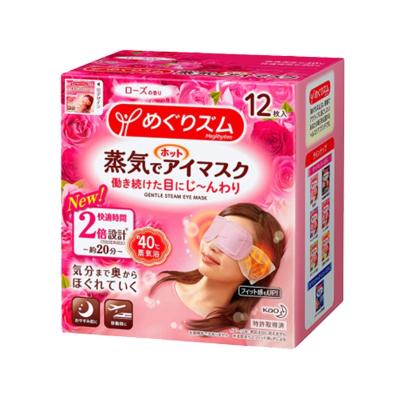 【给眼睛做SPA】【环球hi淘】【假一赔百】花王KAO蒸汽眼罩眼膜贴 女士玫瑰香型12片/盒