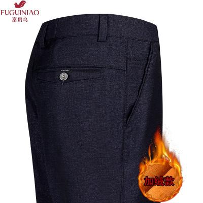 富貴鳥(FUGUINIAO)冬季休閑褲男加絨加厚中年寬松直筒大碼西褲中老年保暖男褲子