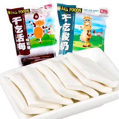 干酸奶2包干吃酸奶片休閑零食 酸奶味糖