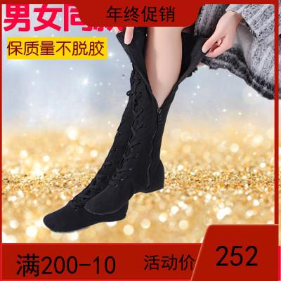 舞蹈鞋女软底练功鞋教师鞋钢管男黑色系带高帮加长帆布长筒爵士靴