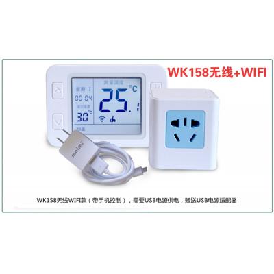 燃气壁挂炉温控器 。燃气壁挂炉温控器有线壁挂炉温控器水暖双温双控壁挂炉温控