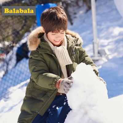 巴拉巴拉童裝兒童羽絨服男童外套女童上衣加厚冬季中長款外衣潮