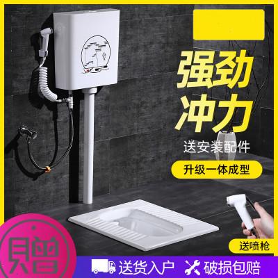 海澳德家用陶瓷蹲便器沖水箱套裝衛生間蹲廁蹲坑式便盆廁所防臭