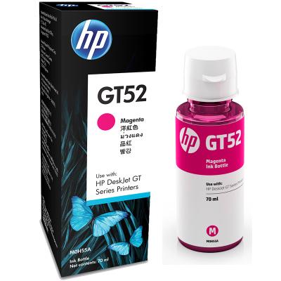 惠普(HP)M0H55AA GT52品色原装墨水瓶 (GT51 52适用于HP GT 5810 5820 310)