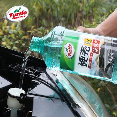 Turtle Wax龟牌汽车玻璃水冬季车用雨刷精雨刮精雨刮水四季玻璃液通用清洁清洗剂洗车香波清洁玻璃养护胶条2000ML