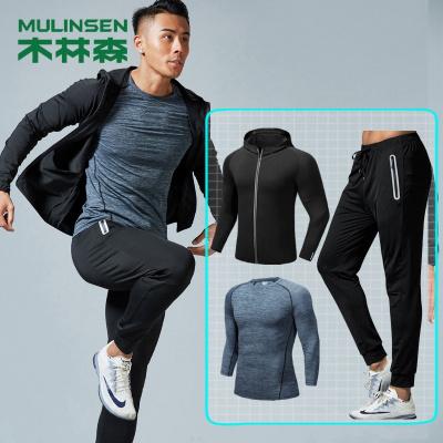 木林森(MULINSEN)动套装男士跑步服装速干春秋健身房休闲衣服宽松运动衣三件套